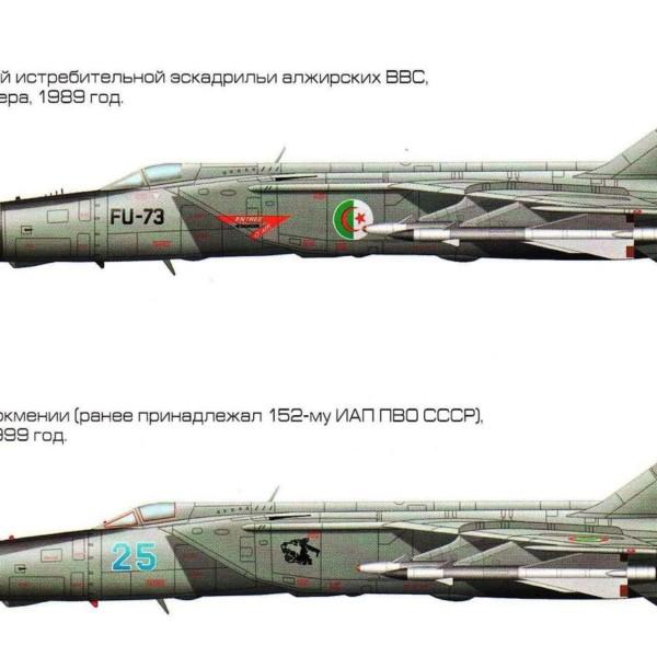 8.МиГ-25ПД. Рисунок.