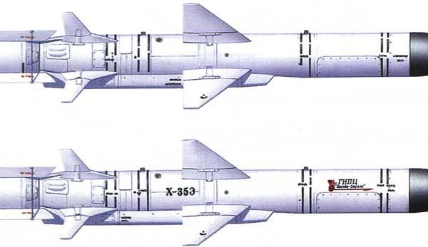 raketa-h-35-risunok