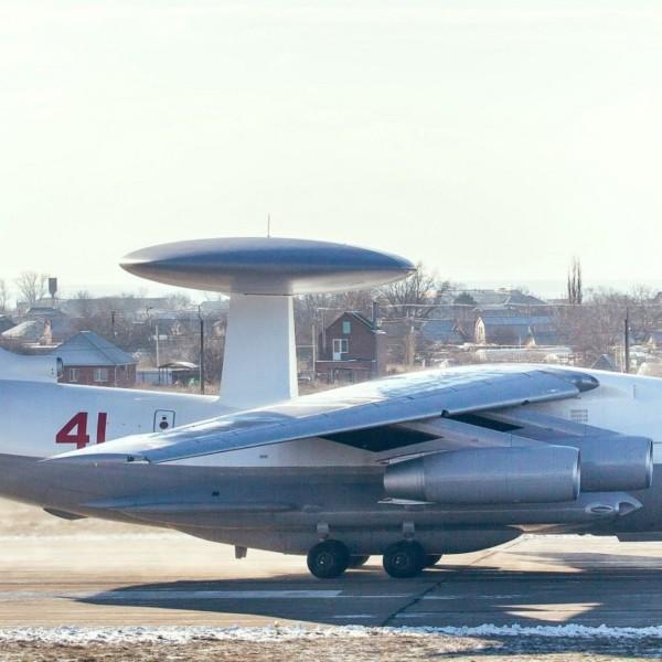 a-50u-taganrog