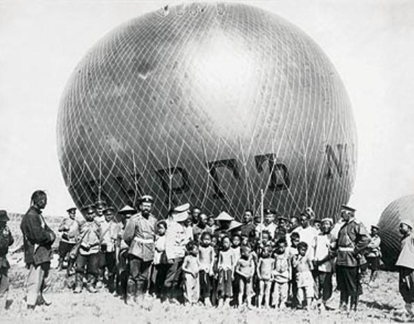 """Аэростат """"Санкт-Петербург"""". Порт-Артур. Форт № 6. 1904 г."""